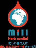 Mill|大人気!【ハーブコーディアル】ジューススタンドミル Logo